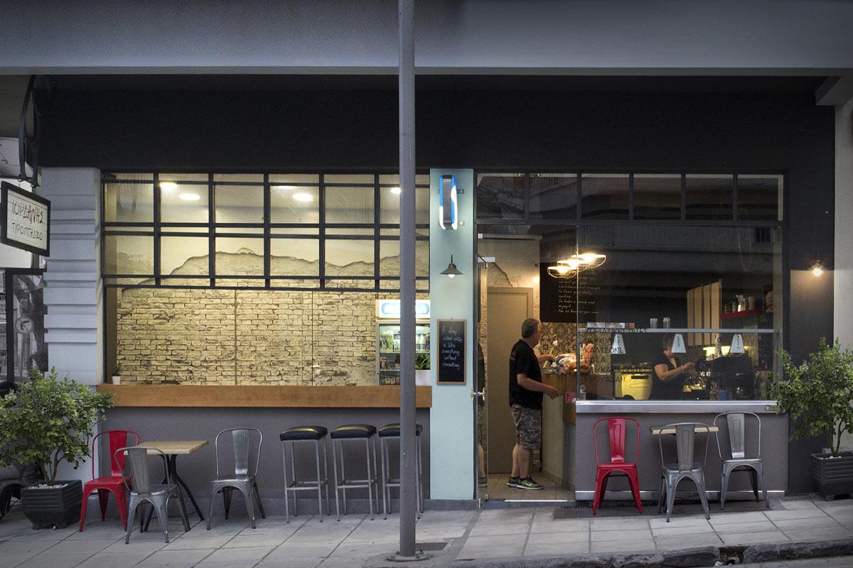 Ιορδάνης – καφέ - τυροπιτάδικο