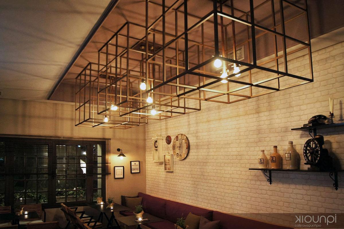 «Κιουπρί» Cafe-Bar στην Έδεσσα